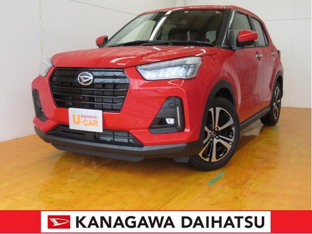 「ダイハツ」「ロッキー」「SUV・クロカン」「神奈川県」の中古車