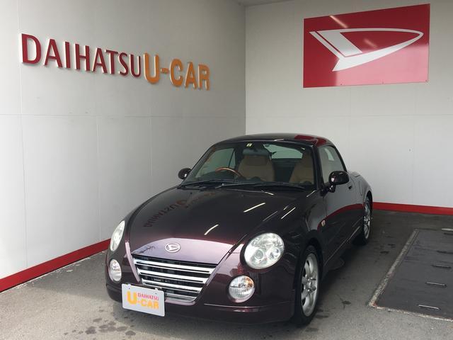 「ダイハツ」「コペン」「オープンカー」「静岡県」の中古車