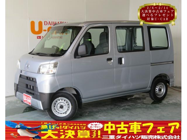ダイハツ スペシャルクリーンSAIII 4WD4速AT