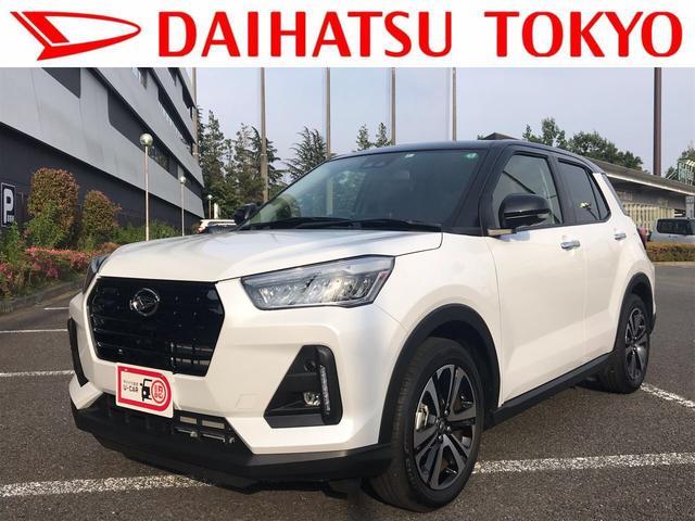 「ダイハツ」「ロッキー」「SUV・クロカン」「東京都」の中古車