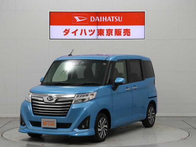 ダイハツ カスタムG リミテッドII SAIII 純正ナビ3万円限定車