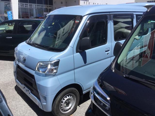 沖縄県豊見城市の中古車ならハイゼットカーゴ デラックスSAIII