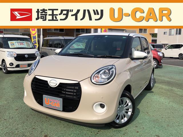 ダイハツ スタイル SAIII デモカーUP・走行130キロ