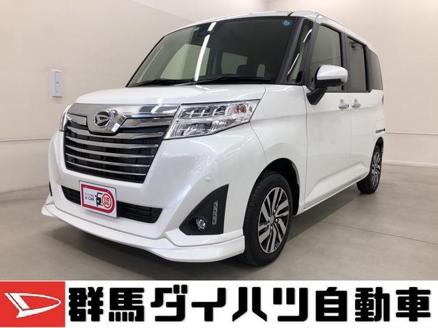 ダイハツ カスタムG リミテッド SAIII 元試乗車