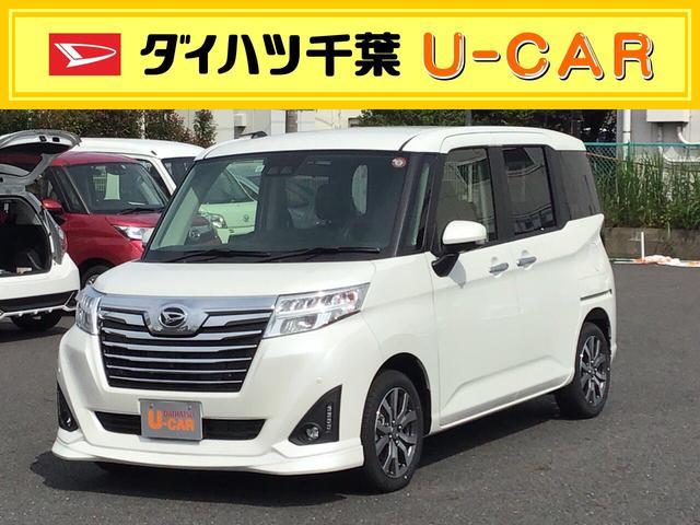 ダイハツ カスタムG ターボ SAIII パノラマモニター専用UGP
