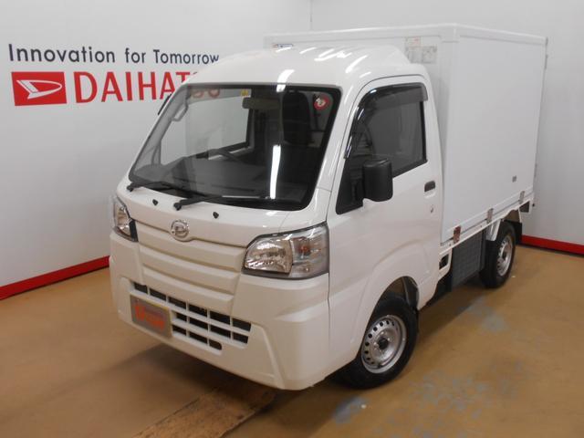 ダイハツ ハイゼットトラック 低温冷凍車 トプレック製