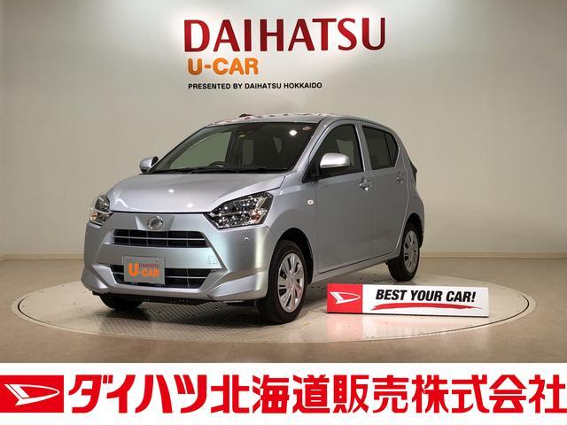ダイハツ ミライース X SAIII 4WD