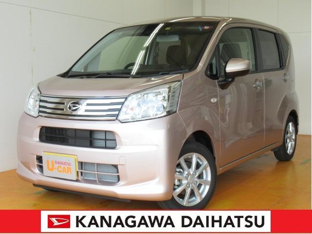 ダイハツ XリミテッドII SAIII -サポカー対象車- スマアシ