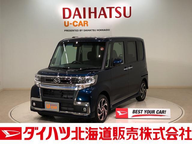 ダイハツ タント カスタムRS トップエディションVS SAIII 4WD