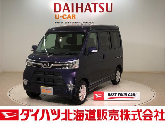 ダイハツ カスタムターボRSリミテッド SAIII 4WD CD