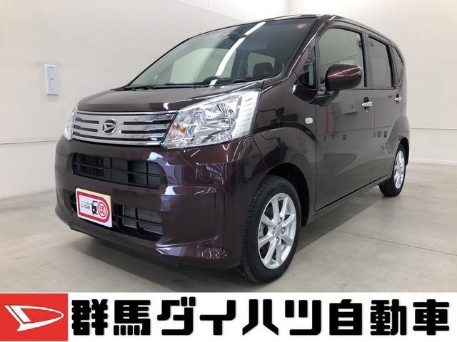 ダイハツ Xリミテッド SAIII 元社用車