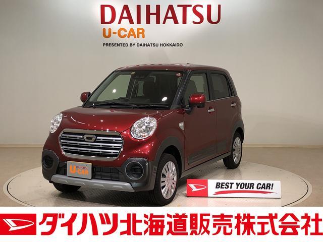 ダイハツ アクティバX リミテッド SAIII 4WD CD