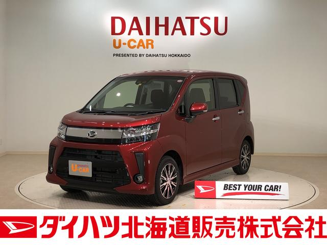 ダイハツ カスタム XリミテッドII SAIII 4WD CD