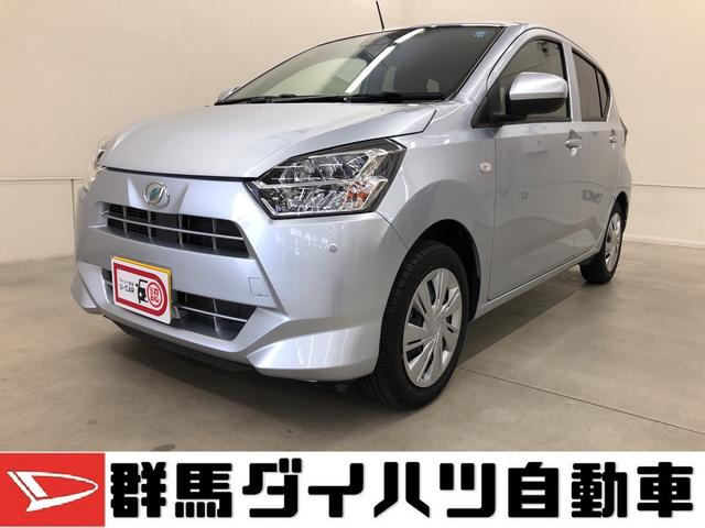 ダイハツ ミライース X SAIII/元試乗車