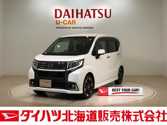 ダイハツ カスタム RS ハイパーSAII 4WD ナビ