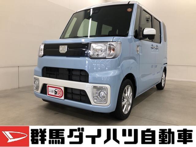 ダイハツ L レジャーエディションSAIIIツートンカラー当社元試乗車