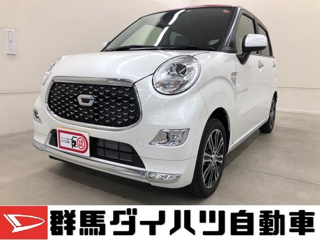 ダイハツ スタイルG VS SAIII 特別仕様車