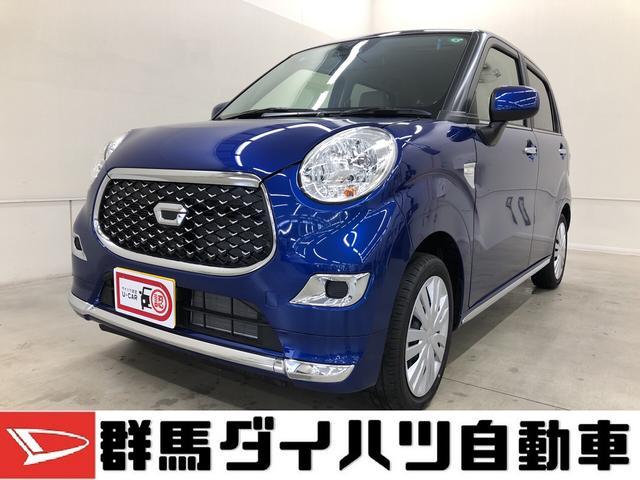 スタイルX リミテッド SAIII シートヒーター(1枚目)