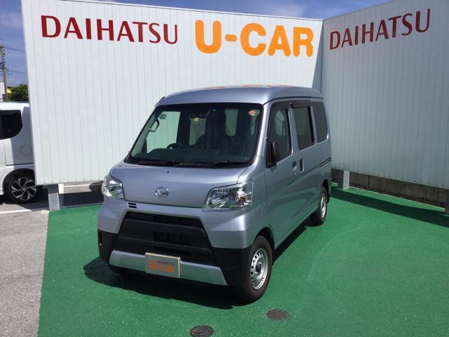 沖縄県浦添市の中古車ならハイゼットカーゴ デラックスSAIII