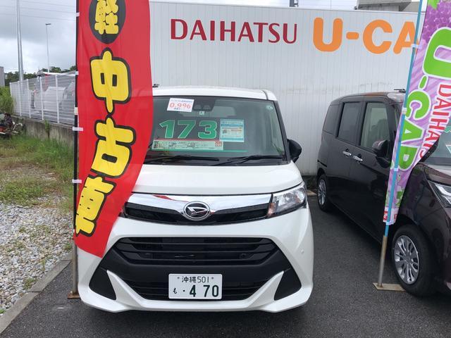 沖縄県の中古車ならトール G SAIII