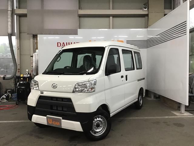 ダイハツ ハイゼットカーゴ スペシャルSAIII 自社登録展示車