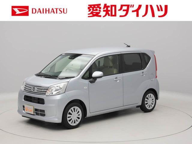 ダイハツ フロントシートリフト L SAIII 軽自動車 福祉車両