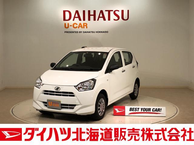 ダイハツ ミライース L 4WD CD