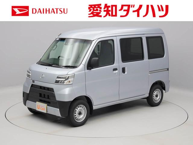 ダイハツ ハイゼットカーゴ スペシャルSAIII-A