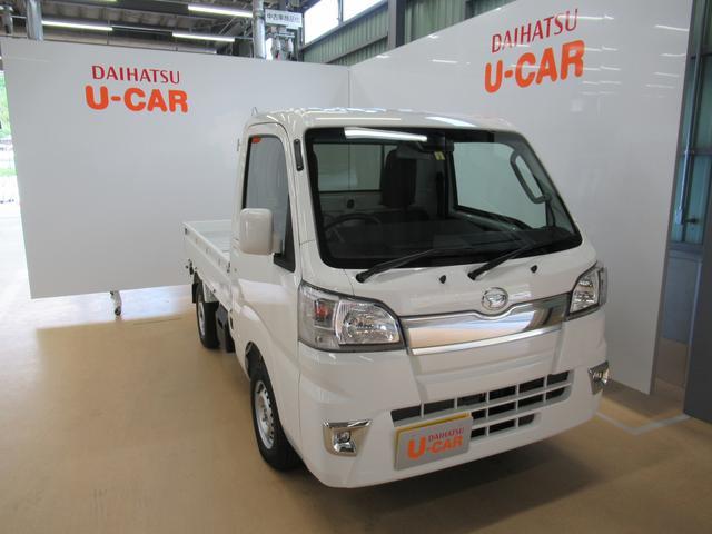 ダイハツ ハイゼットトラック エクストラ SA3t 4WD キーレス