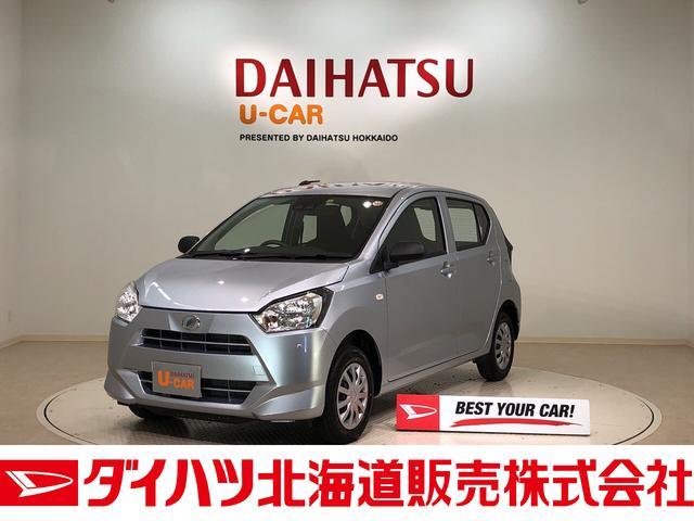 ダイハツ ミライース L SAIII 4WD