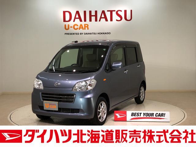 ダイハツ タントエグゼ X 4WD CD