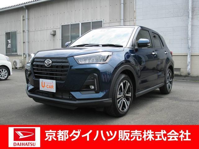 「ダイハツ」「ロッキー」「SUV・クロカン」「京都府」の中古車