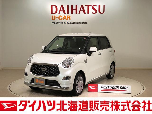 ダイハツ スタイルX リミテッド SAIII 4WD