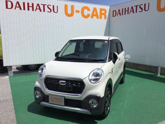 沖縄の中古車 ダイハツ キャスト 車両価格 123万円 リ済別 2015(平成27)年 5.6万km パールホワイト3