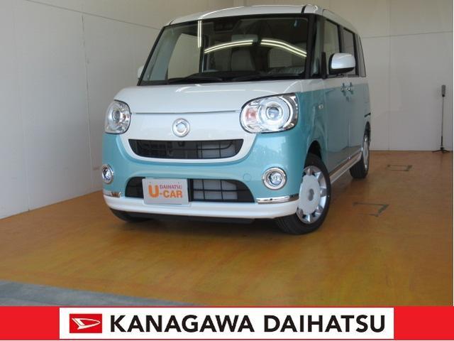 ダイハツ ムーヴキャンバス Gメイクアップリミテッド SAIII -サポカー対象車-
