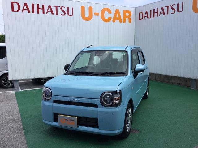 沖縄県の中古車ならミラトコット L SAIII キーレスエントリー LEDヘッドライト搭載 キーレス 14インチアルミ