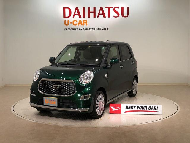 ダイハツ スタイルX リミテッド SAIII 4WD CD