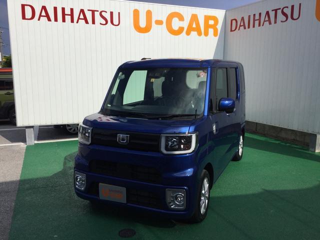 沖縄県うるま市の中古車ならウェイク LリミテッドSAIII