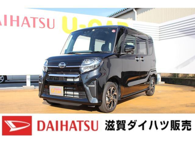 ダイハツ カスタムX 4WD シートヒーター 両側パワースライド