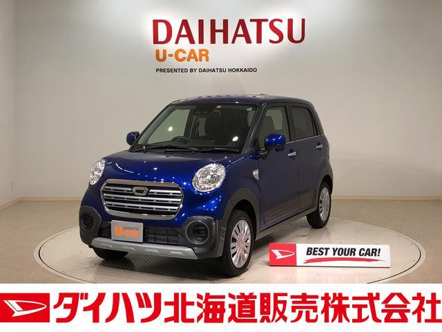 ダイハツ アクティバX SAIII 4WD CD