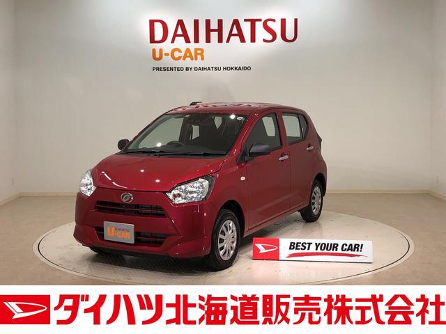 ダイハツ ミライース L SAIII 4WD CD