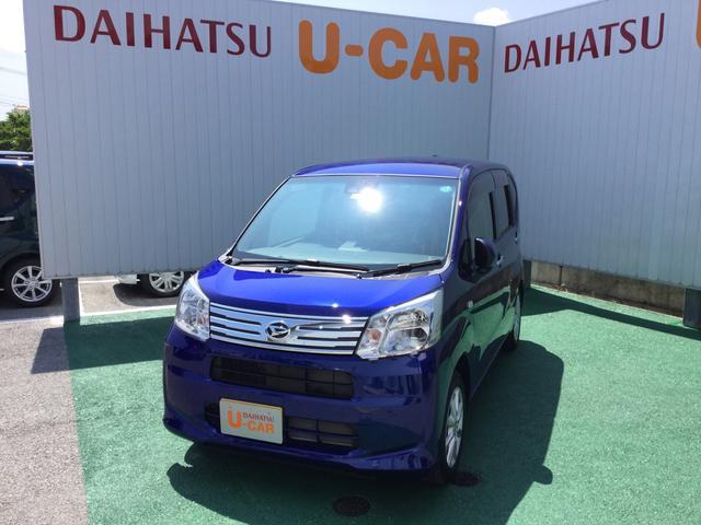 沖縄県浦添市の中古車ならムーヴ XリミテッドII SAIII