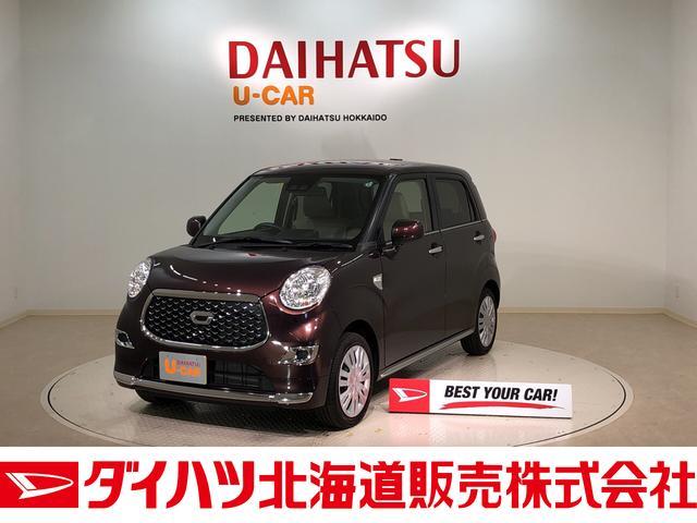 スタイルX SAIII 4WD CD