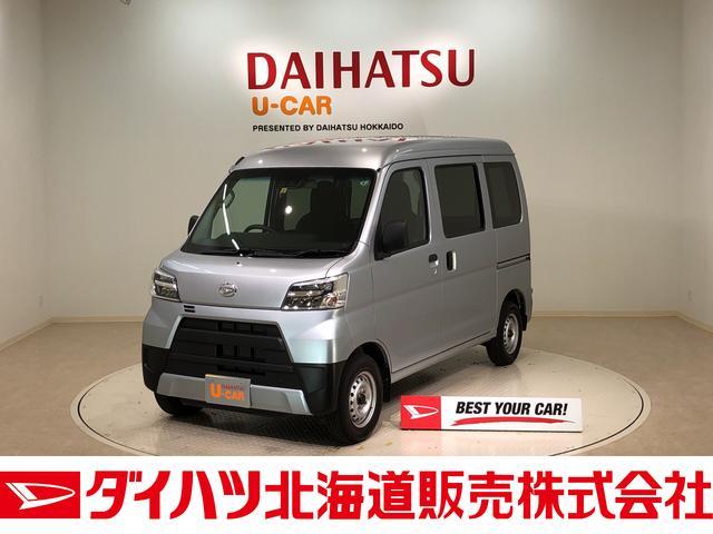 デラックスSAIII 4WD