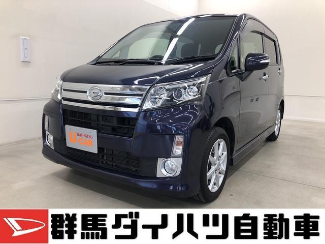 ダイハツ カスタム X SA 4WD 車検整備付