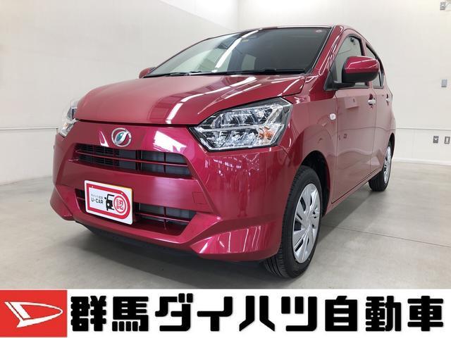 ダイハツ ミライース X リミテッドSAIII 元社用車
