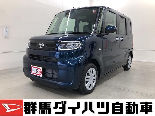 ダイハツ X 元社用車