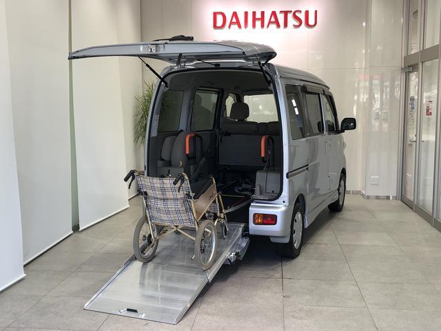 ダイハツ スローパー リヤシートツキ 4名乗車 消費税非課税 福祉車両