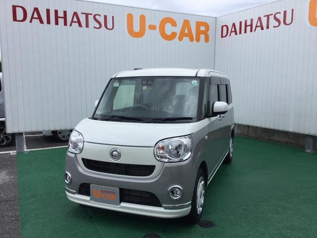 沖縄の中古車 ダイハツ ムーヴキャンバス 車両価格 153万円 リ済別 2020(令和2)年 0.3万km W24 X S42