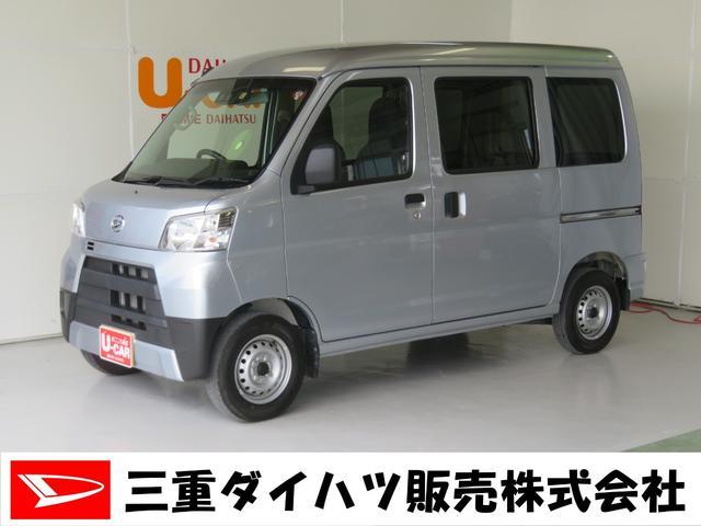 ダイハツ DX SAIII MT車 FM/AMチューナー